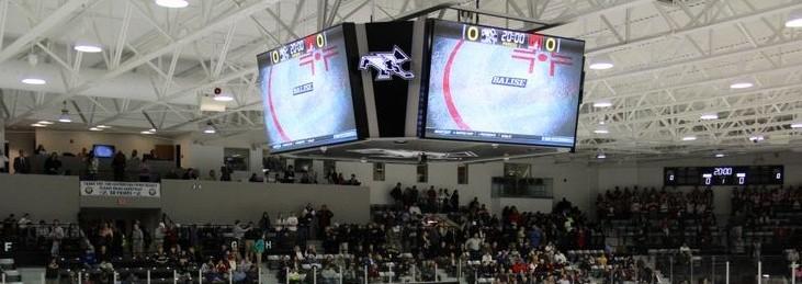 Providence College, Schneider Arena