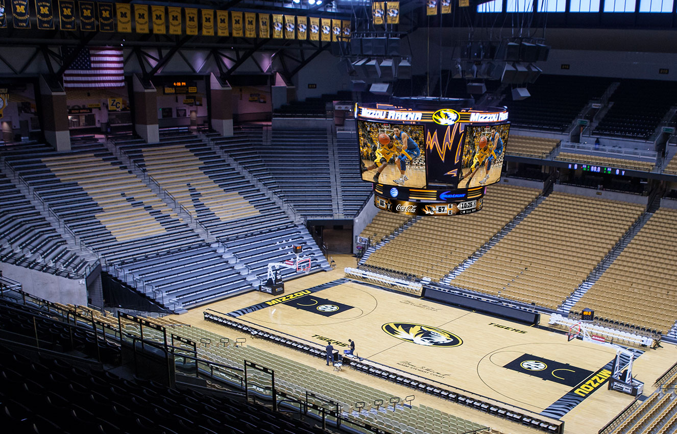 University of Missouri, Mizzou Arena