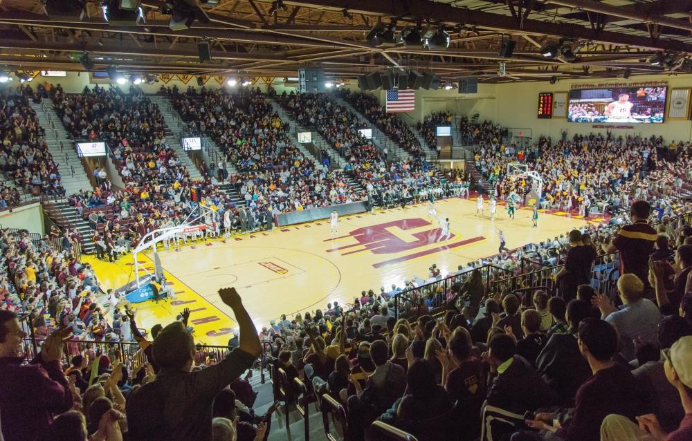 Central Michigan University McGuirk Arena
